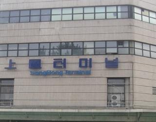 상봉터미널
